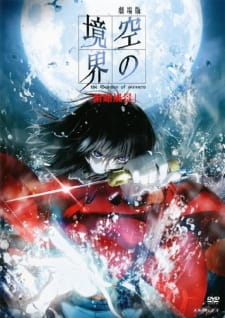 Kara no Kyoukai 1: Fukan Fuukei Subtitle Indonesia
