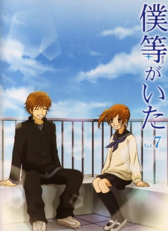 Bokura ga Ita (Episode 01 – 26) Subtitle Indonesia