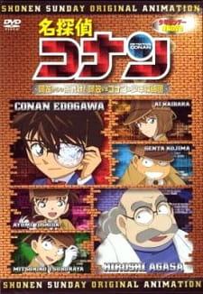 Detective Conan OVA 07: A Challenge from Agasa! Agasa vs. Conan and the Detective Boys Subtitle Indonesia
