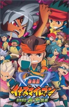 Inazuma Eleven: Saikyou Gundan Ogre Shuurai Subtitle Indonesia