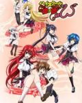 High School DxD S2 New Sub Indo BD: Episode 1 – 12 (Batch End)