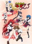 High School DxD New Episode 1 Sub Indo Subtitle Indonesia