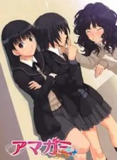 Amagami SS+ Plus Specials Subtitle Indonesia