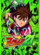 Eyeshield 21 Episode 127 Sub Indo Subtitle Indonesia