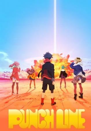 Punch Line (Episode 01 – 12) Subtitle Indonesia