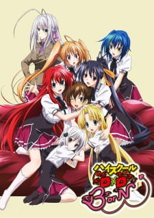 High School DxD BorN Subtitle Indonesia