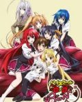 High School DxD S3 BorN Sub Indo BD: Episode 1 – 12 (Batch End)