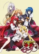 High School DxD BorN Episode 11 Sub Indo Subtitle Indonesia