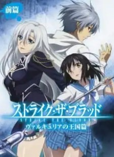 Strike the Blood: Valkyria no Oukoku-hen Batch Sub Indo