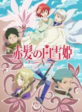 Akagami no Shirayuki-hime 2nd Season Subtitle Indonesia