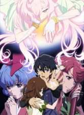 Big Order Subtitle Indonesia