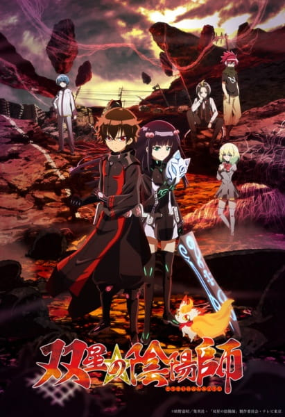 Sousei no Onmyouji (Episode 01 – 50) Subtitle Indonesia