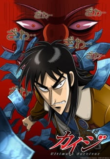 Gyakkyou Burai Kaiji: Ultimate Survivor Subtitle Indonesia
