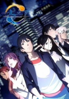 Hitori no Shita: The Outcast Subtitle Indonesia