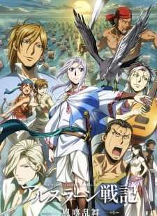 Arslan Senki (TV): Fuujin Ranbu Batch Subtitle Indonesia