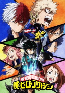 Boku no Hero Academia Season 2 Subtitle Indonesia
