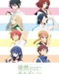 Tsurezure Children Sub Indo Batch (Episode 1 – 12 End)