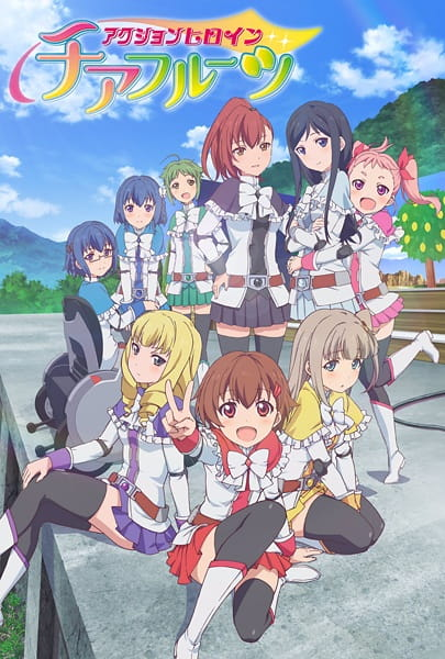 Action Heroine Cheer Fruits (Episode 01 – 12) Subtitle Indonesia