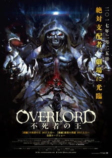 Overlord Movie 1: Fushisha no Ou Subtitle Indonesia