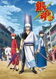 Gintama.: Shirogane no Tamashii-hen Subtitle Indonesia