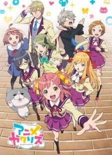 Animegataris Batch Subtitle Indonesia