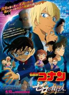 Detective Conan Movie 22: Zero The Enforcer Subtitle Indonesia
