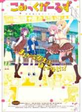 Comic Girls Subtitle Indonesia