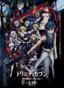 Trinity Seven Movie 2: Heavens Library to Crimson Lord Subtitle Indonesia