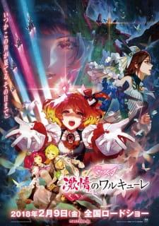 Macross Δ Movie: Gekijou no Walküre Subtitle Indonesia