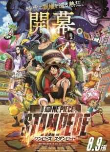 One Piece Movie 14: Stampede Subtitle Indonesia