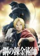 Fullmetal Alchemist: Brotherhood Episode 36 Sub Indo Subtitle Indonesia