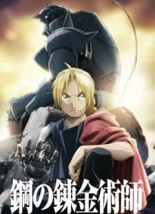 Fullmetal Alchemist: Brotherhood Batch Sub Indo
