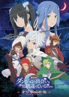 Dungeon ni Deai wo Motomeru no wa Machigatteiru Darou ka Movie: Orion no Ya Subtitle Indonesia