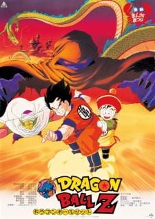 Dragon Ball Z 01 Vostfr : dragon, vostfr, Dragon, Movie, Gohan, Kaese!!, MyAnimeList.net