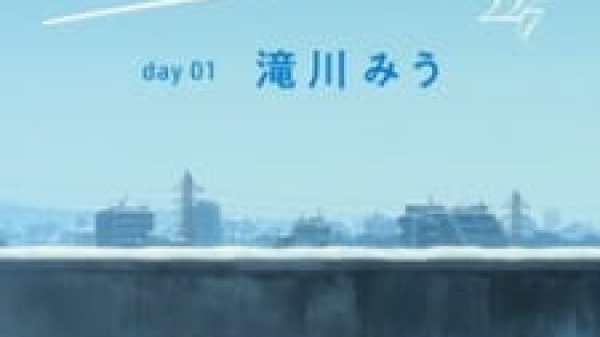Ano Hi no Kanojo-tachi Episode 3 Sub Indo