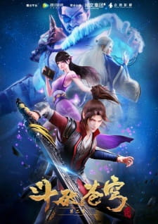 Doupo Cangqiong 2nd Season Subtitle Indonesia