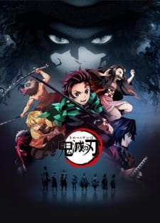 Download Reikenzan Hoshikuzu-tachi No Utage Sub Indo : download, reikenzan, hoshikuzu-tachi, utage, Kimetsu, Yaiba, (Demon, Slayer:, Yaiba), MyAnimeList.net