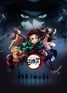 Kimetsu no Yaiba BD Batch Subtitle Indonesia