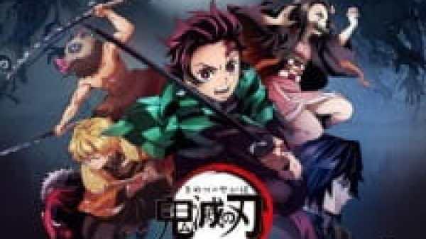 Kimetsu no Yaiba Episode 18 Sub Indo