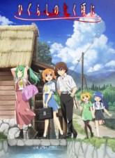 Higurashi no Naku Koro ni (2020) Subtitle Indonesia