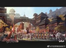 Tian Guan Ci FuThumbnail 5