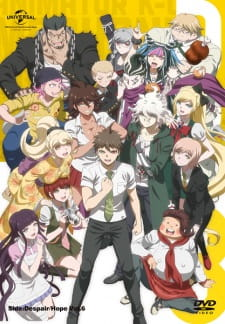 Danganronpa 3: The End of Kibougamine Gakuen – Kibou-hen Subtitle Indonesia