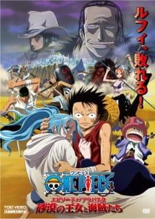 One Piece Movie 08: Episode of Alabasta – Sabaku no Oujo to Kaizoku-tachi Subtitle Indonesia