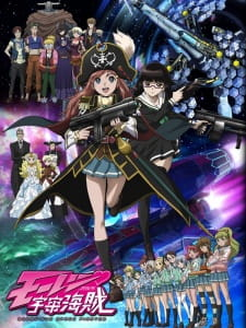 Mouretsu Pirates Review – The Pantless Anime Blogger