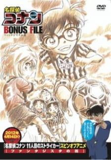 Detective Conan Bonus File: Fantasista Flower Subtitle Indonesia