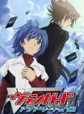 Cardfight!! Vanguard: Asia Circuit-hen Subtitle Indonesia