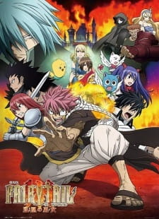 Fairy Tail Movie 1: The Phoenix Priestess Subtitle Indonesia