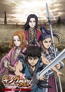 Kingdom Season 2 Subtitle Indonesia