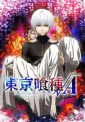 Tokyo Ghoul √A (S2)