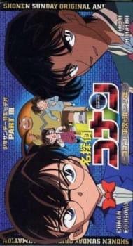 Detective Conan OVA 03: Conan and Heiji and the Vanished Boy Subtitle Indonesia
